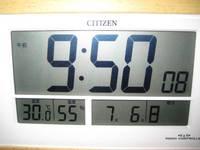 2008070603