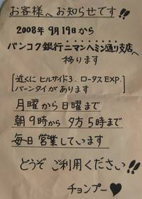 2008082603