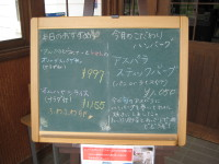 Img_32111
