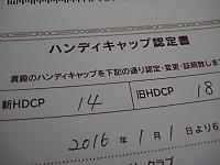 Img_28091