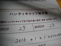 Img_28101